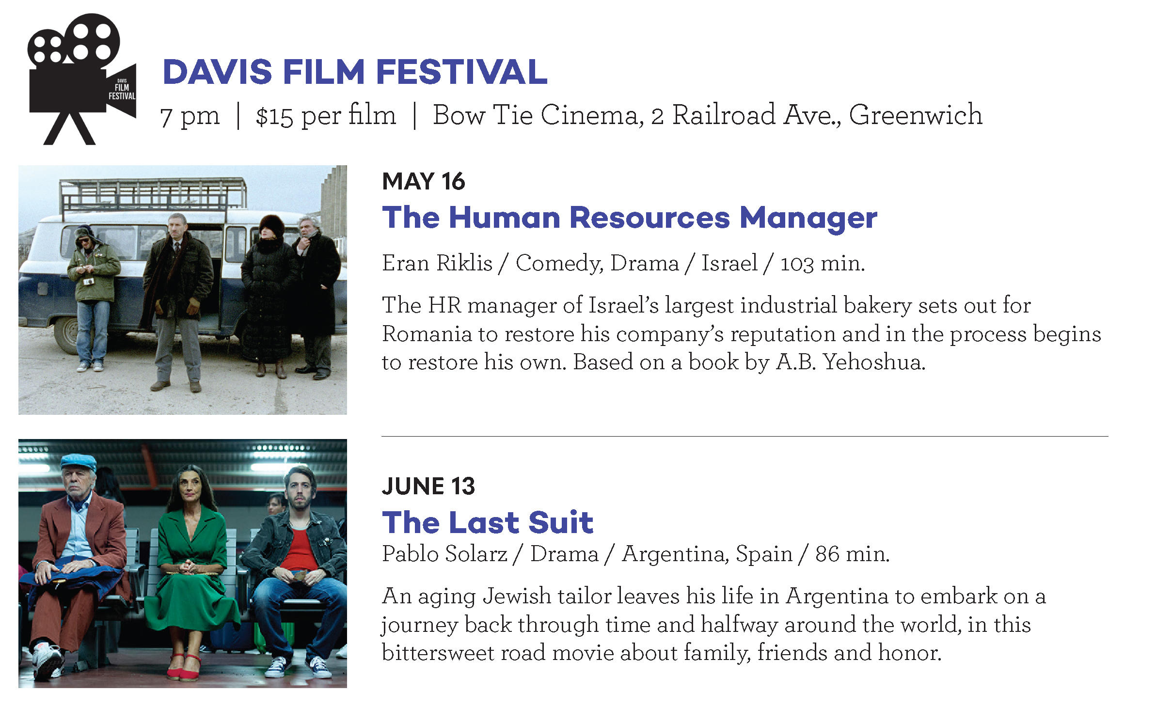 Jewish cinema to Greenwich - Davis Film Festival - The Human Resources Manager