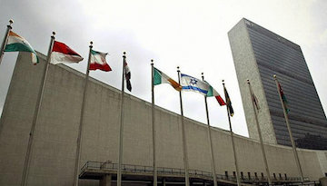 UN Headquarters in New York